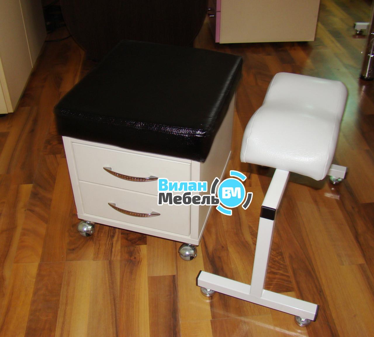 Пуф мастера педикюра+подставка для педикюра
