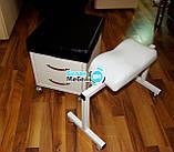 Пуф мастера педикюра+подставка для педикюра, фото 2