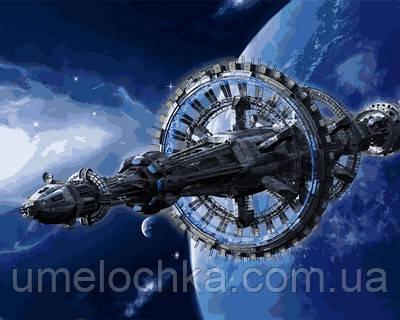 Картина по номерам Турбо Космическая станция (VP740) 40 х 50 см