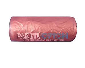 Пакеты-майка в рулонах 400 штук розовая размер 24х45