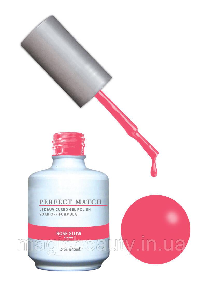Гель-лак Lechat Perfect Match 150 ROSE GLOW 15 мл