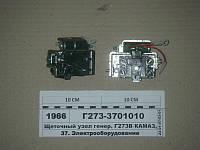 Щеточный узел генератора Г273В КамАЗ, МАЗ (Енергомаш, Калуга)