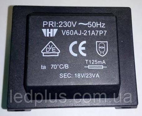 Трансформатор герметичный 18В 23ВА
