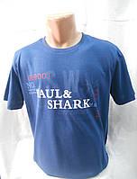 Мужская футболка тенниска Paul Shark пауль шарк Турция цвета индиго синяя
