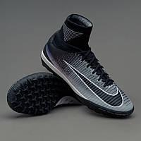 Сороконожки Nike MercurialX Proximo II TF 831977-005 Профи