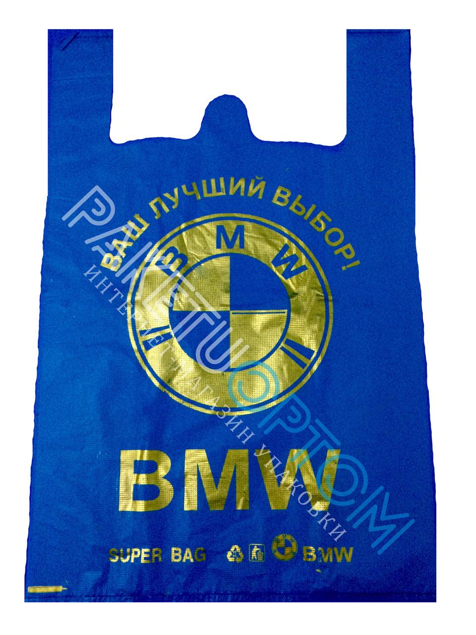 Пакет-майка BMW синие 40x60см