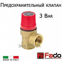 Предохранительный  клапан FADO 1/2 в.в. 3 BAR