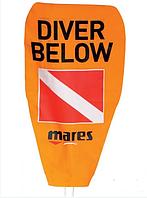 Буй охота и дайвинг Mares Safety Stop Marker марес сафети стоп маркер