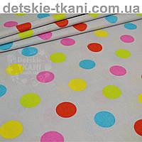 Ткань хлопковая с цветными горохами на светло-сером фоне (№ 777)