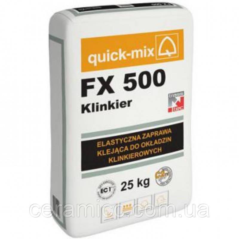 FX 500 Klinker, эластичный клей для клинкера, C2TE