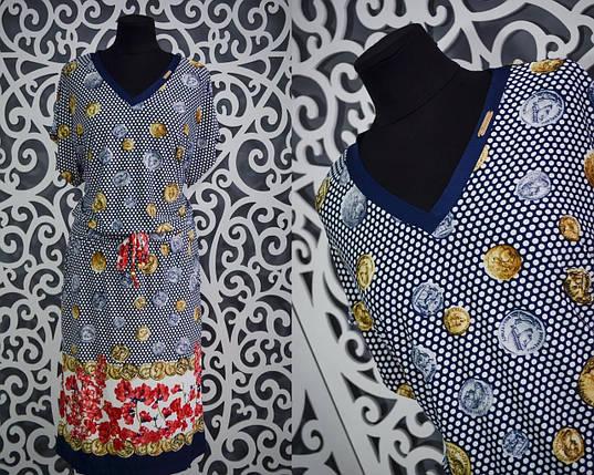 """Удобное женское платье с напуском на резиночке """"масло"""" 50 размер батал, фото 2"""