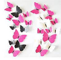 3 D бабочки магниты-наклейки