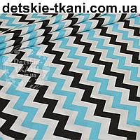 Ткань хлопковая с зигзагом чёрным и бирюзовым (с голубым оттенком), № 778