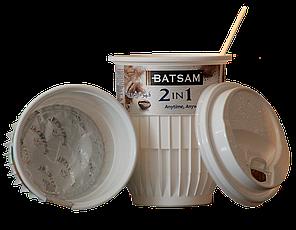 """Кофе в стакане """"BATSAM"""" 2в1 10шт"""