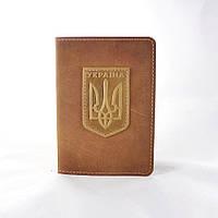"""Обложка для паспорта """"Герб Украина"""""""