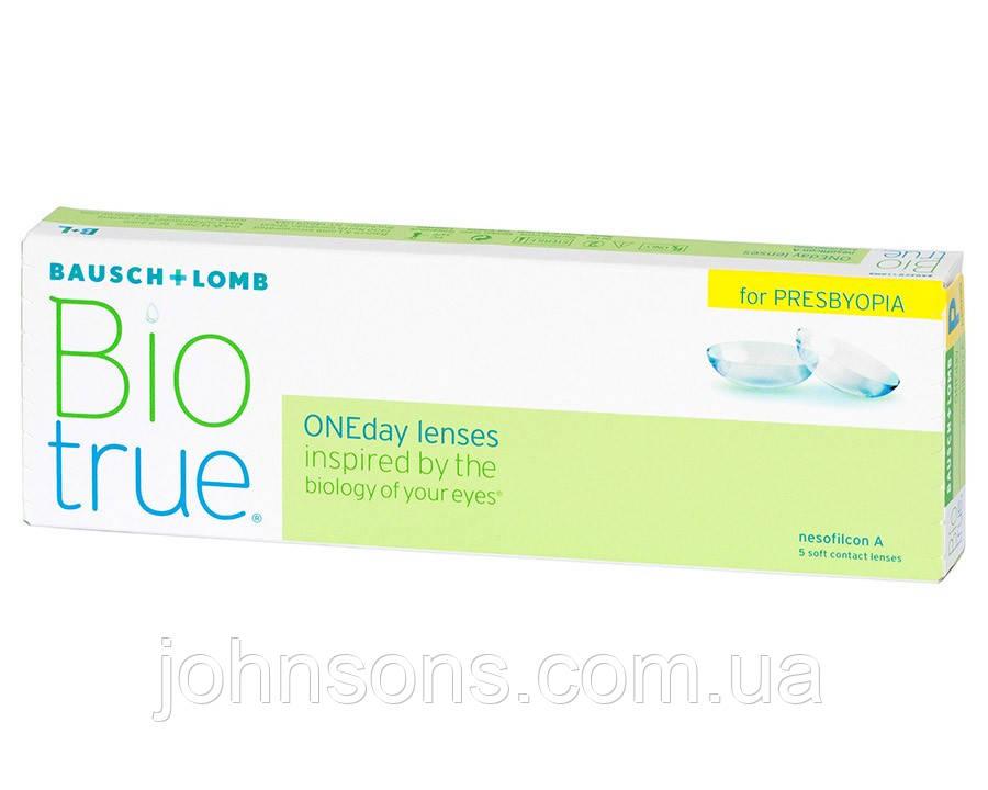 Контактные линзы BioTrue ONEday for PRESBYOPIA 5 линзы в уп