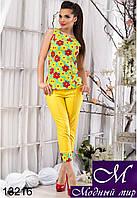 Женский летний костюм с бриджами желтого цвета (р. 42, 44, 46) арт. 13216