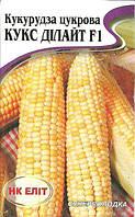 Кукуруза Кукс Дилайт Ф 1