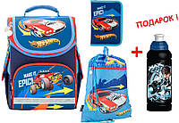 "Комплект. Рюкзак школьный каркасный  Hot Wheels HW17-501S-1 + пенал + сумка ТМ ""Kite"""