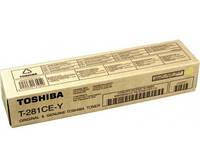 Тонер T-281C-EY YELLOW оригинальный