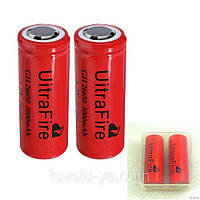 Аккумулятор Ultra Fire 3.7V Li-ion GH 26650, 5000mAh для шокера, шокеров, электрошокеров, фонаря