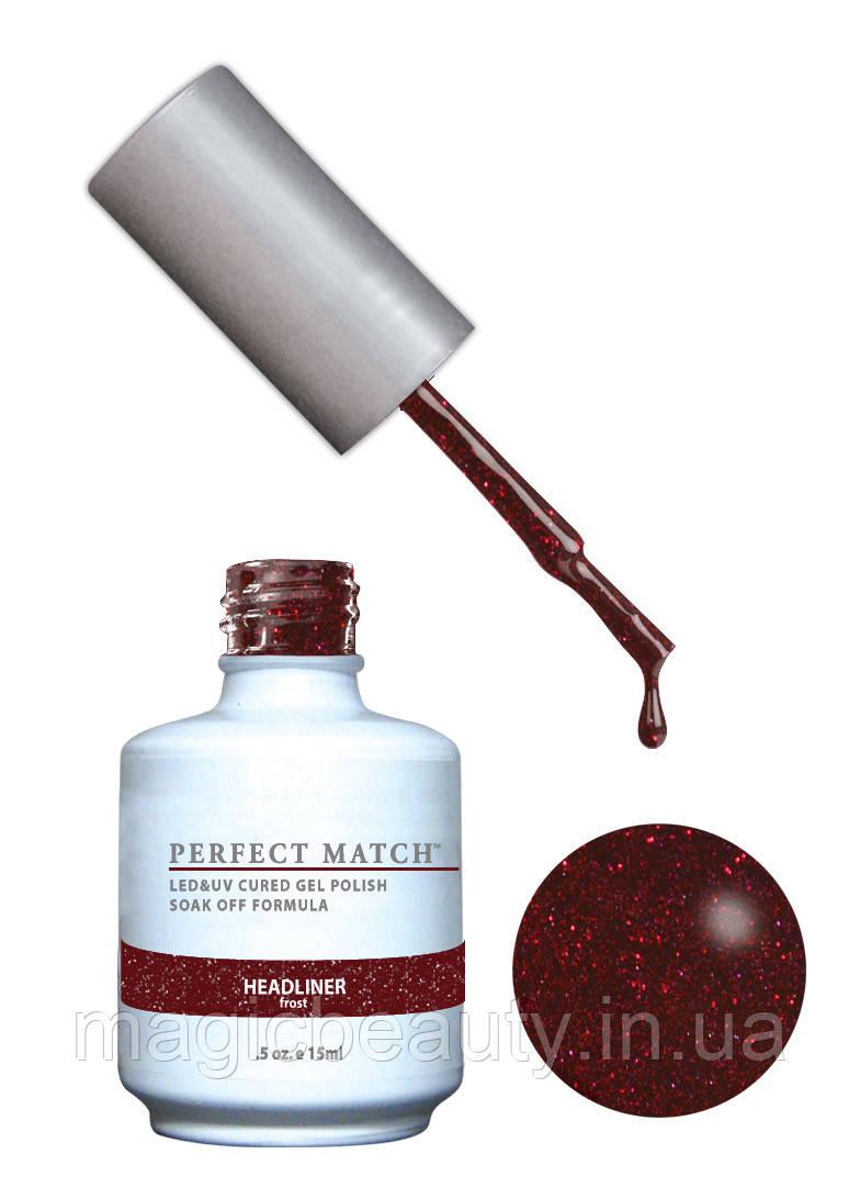 Гель-лак Lechat Perfect Match 160 HEADLINER 15 мл