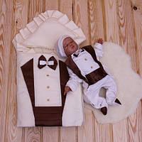 """Демисезонный комплект на выписку из роддома """"Аристократ"""" (шоколад)"""