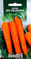 Морковь   Без сердцевины Seedera, 2 г