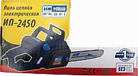 Пила цепная электрическая Ижмаш ИП-2450