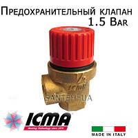 Предохранительный клапан ICMA мембранный 1/2 в.н. 1,5 BAR