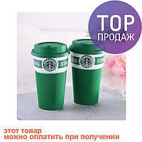 Чашка керамическая кружка Starbucks Green 008/термокружка