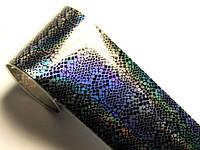 Фольга для дизайна ногтей Р-17