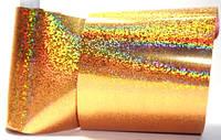 Фольга для дизайна ногтей B-31