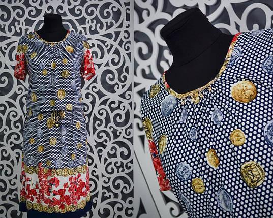 """Удобное женское платье с напуском на резиночке """"масло"""" 52 размер батальной серии, фото 2"""