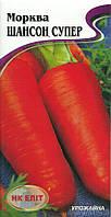 Морковь Шансон супер