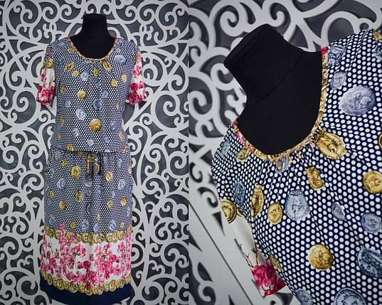 """Красивое женское платье с напуском на резиночке """"масло"""" 52 размер батальной серии, фото 2"""