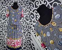 """Красивое женское платье с напуском на резиночке """"масло"""" 52 размер батальной серии"""