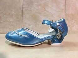 Нарядные детские туфли на девочку 21-29рр. ТОМ.М