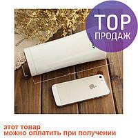 Термокружка термос starbucks 400мл SmartCup 9225 White / термокружка