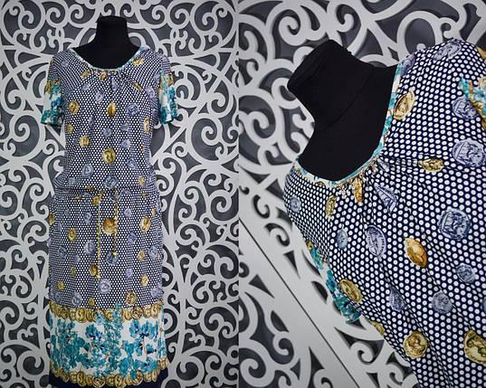 """Яркое и удобное женское платье с напуском на резиночке """"масло"""" 50, 52, 54 размер батальной серии, фото 2"""