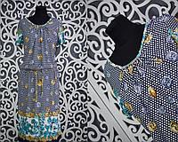 """Яркое и удобное женское платье с напуском на резиночке """"масло"""" 50, 52, 54 размер батальной серии"""