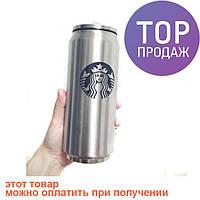 Термокружка Starbucks PTKL-360, 350 мл / термокружка