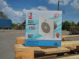 Вентилятор Horoz Electric 20ВТ 150 мм