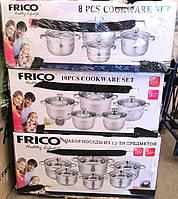 Набор кастрюль FRICO FRU-714 (8 предметов)