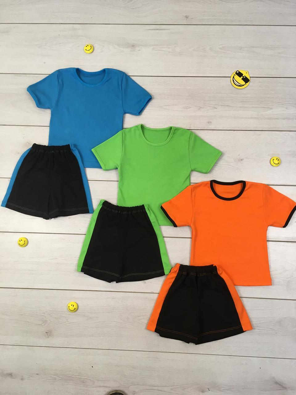 Детский костюм с шортами Спорт Размер 92 - 104 см