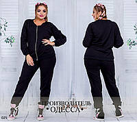 Костюм женский спортивный двух-нить штаны на шнурке размеры 48,50,52, 437ce457463