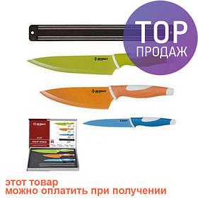 Кухонный набор ножей с держателем Besser 10157 / кухонные принадлежности