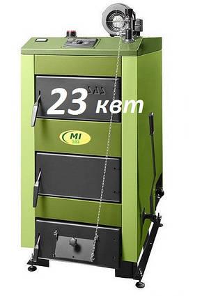 Универсальный котел на твердом топливе SAS Mi 23 кВт (Польша), фото 2