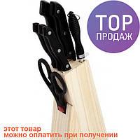 Набор ножей кухонных Empire EM-3118 8 в 1 / кухонные принадлежности