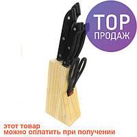 Набор ножей кухонных Empire EM-3117 7 в 1 / кухонные принадлежности